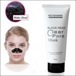 Black Mask 100% naturala - Masca pentru indepartarea cosurilor negre - 100ml