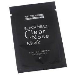 Black Mask 100% naturala - Masca pentru indepartarea cosurilor negre 5ml