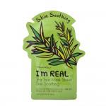 Masca faciala I'm Real cu Arbore de Ceai - TONYMOLY