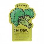 Masca faciala I'm Real cu Brocoli - TONYMOLY