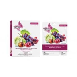 Masca Peeling 2in1 cu acizi din fructe - Dizao Naturals