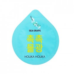 Masca de noapte hidratanta cu Sea Grape - Holika Holika