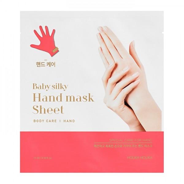 Masca hidratanta pentru maini, Baby Silky, 15ml - Holika Holika