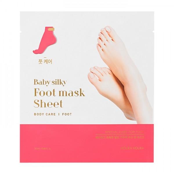 Masca hidratanta pentru picioare, Baby Silky, 18ml - Holika Holika