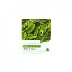 Masca, Real Hydrogel, cu ceai verde, 32ml - Holika Holika