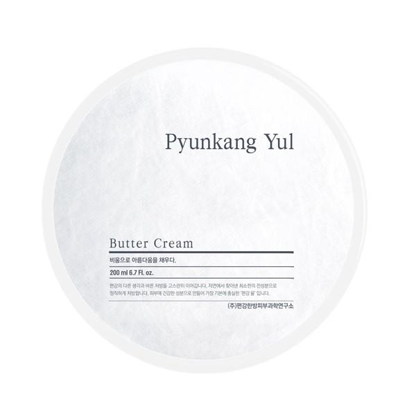 Unt de corp cu extract de Portulaca (Floarea de piatra) - Pyunkang Yul