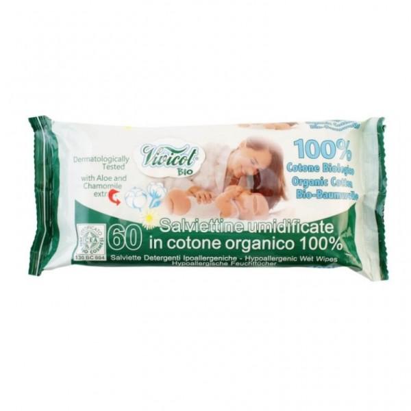 Servetele umede BIO din bumbac organic, extract de musetel - Vivicot